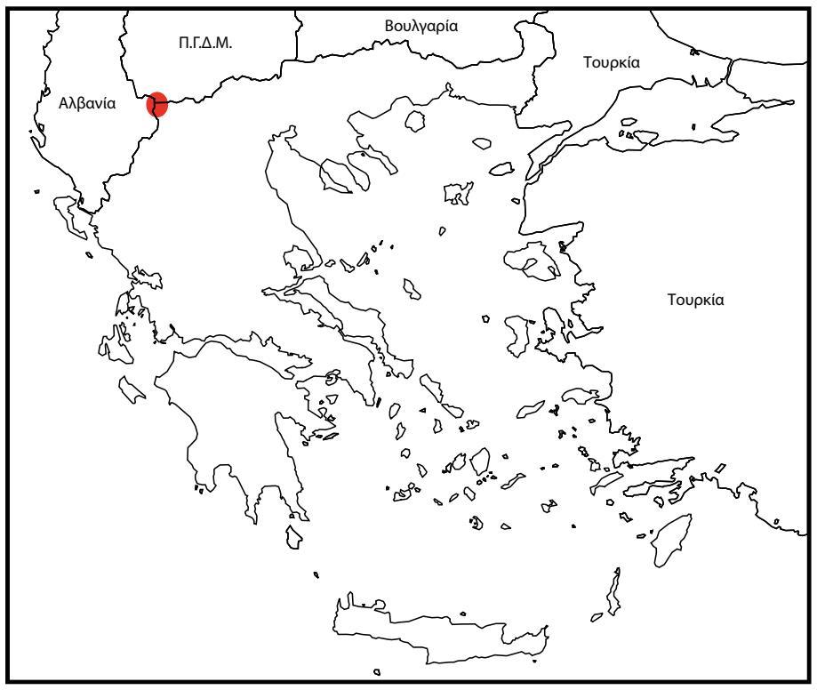 Η κατανομή της ενδημικής πέστροφας των Πεσπών- Κόκκινο Βιβλίο των Σπονδυλοζώων της Ελλάδας